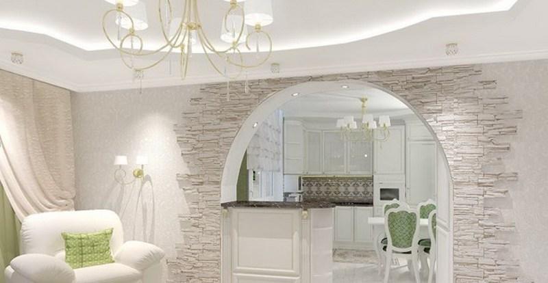 Пример дизайна арки на кухне