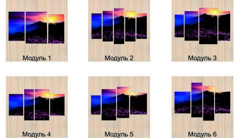 Разновидности модульных картин